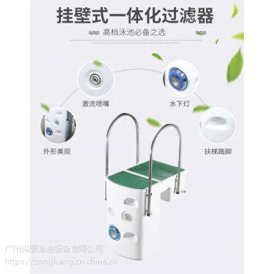 广东地区游泳池各类配件的设计和批发-广州纵康