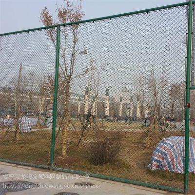 新农村建设球场围栏 勾花网护栏类 学校篮球场护栏网现货