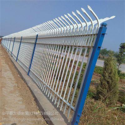 锌钢围墙护栏 喷塑铁艺围栏 锌钢栅栏多钱一米