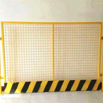 工地安全警示护栏 工地坑边栅栏 警示牌防护