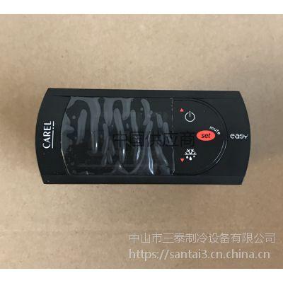 PJEZY0H000 意大利CAREL温度控制器冷冻冷藏温控器