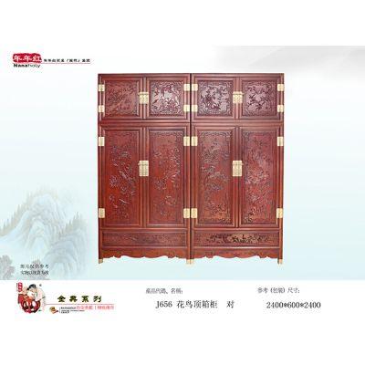 日照精品红木家具报价-年年红-日照精品红木家具