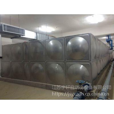 宇轩YXSB智能型生活箱式泵站选型