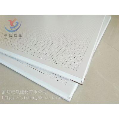 微孔跌级吸音板 优质厂家生产 复合吸音铝天花板
