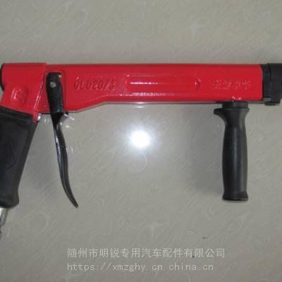 中压水枪 卷盘喷枪 QLD20/3中压导流式直流喷雾水枪 中华消防水枪