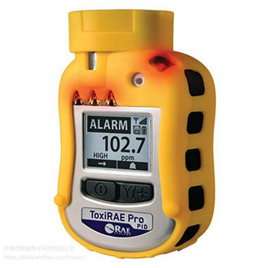 ToxiRAEPro二氧化氮NO2气体检测仪