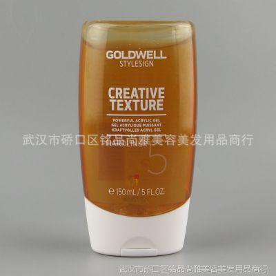 歌薇质感定型蜜糖发胶150ML发油发泥大背头啫喱膏头发造型啫喱水