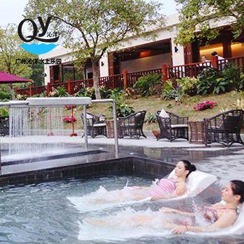 广州沁洋水上乐园设备设计定制专业供应 温泉池