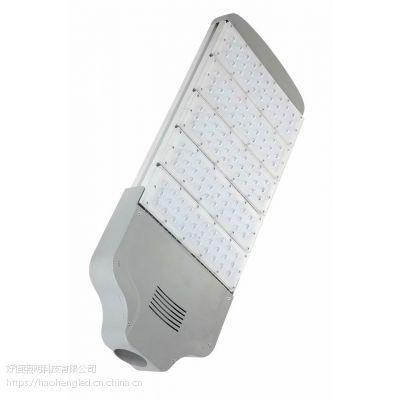250Wled室外照明公园小区绿叶模组路灯头 农村改造工程新款可调角度路灯头