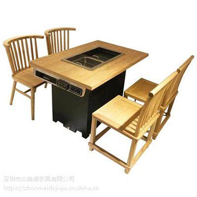 罗湖众美德家具加工木制火锅餐桌,尚捞火锅店餐桌椅,中式餐厅火锅桌