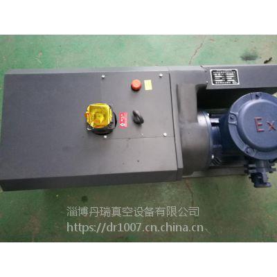 环保无油真空泵升级替代传统真空泵