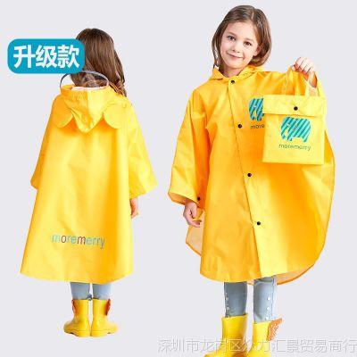 儿童雨衣男童女童宝宝亲子雨披斗篷小童幼儿园小孩环保小学生雨衣