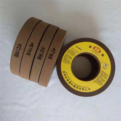 玻璃异形机BD抛光轮 杯型BK抛光轮 玻璃泥巴抛光轮 支持定制