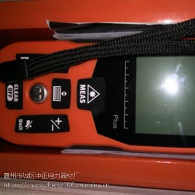 中正承装、承修、承试类1-5级激光测距仪1台 升级资质