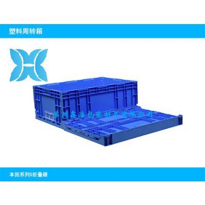 s系列折叠箱与EUO系列折叠周转箱鑫浩包装行情指导