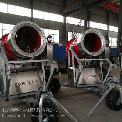 国产造雪机厂家直接供货价格合理选高品质人工造雪机就找诺泰克