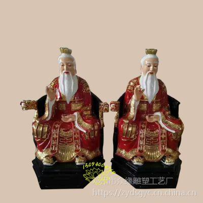 姻缘神月下老人佛像摆件 月老佛教用品精品树脂,专业制作,完美上色 ,保佑您一生和和美美!
