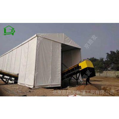 北京矿区篷房 工业篷房 实力厂家上门安装