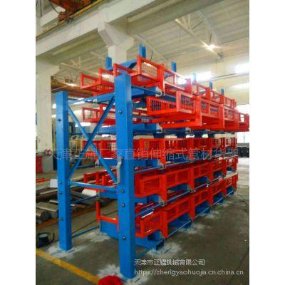 南京伸缩式悬臂货架报价 金属管材存放架 重型货架结构