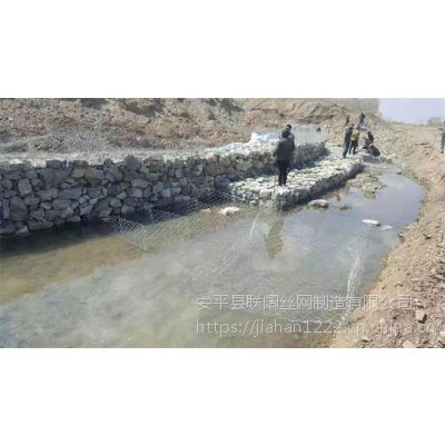 河道防洪格宾笼,河渠挡墙加固格宾石笼网