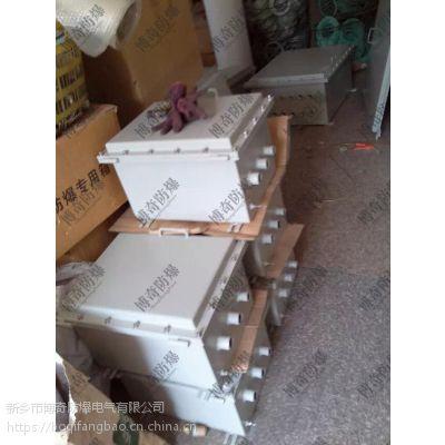 聊城防爆配电箱