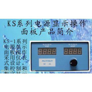 edi模块电源 ms500 萌欣小电源 ionpure ge 麦克尼斯 东大通用