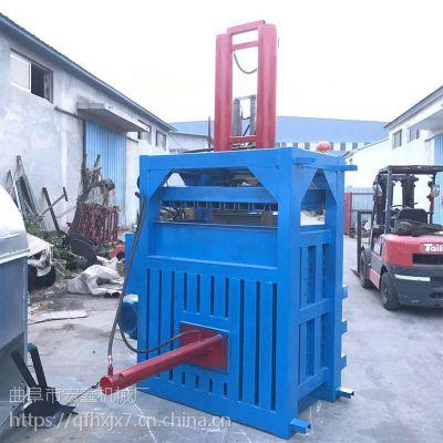 多功能纸屑液压打包机 宏鑫30吨涂料桶压扁机 塑料膜液压打包机厂家