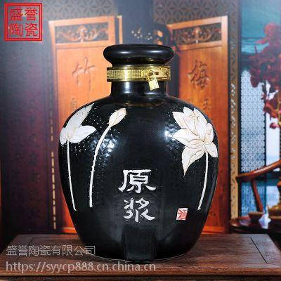 景德镇陶瓷泡酒坛子酿酒缸10斤20斤30斤50斤仿古酒瓶家用藏酒厂家批发