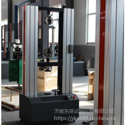WDW铝型材电子拉力试验机