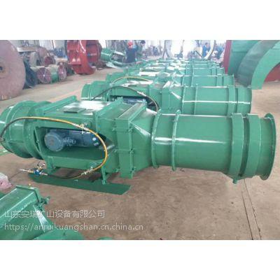 矿用湿式除尘风机KCS-120D厂家安瑞报价