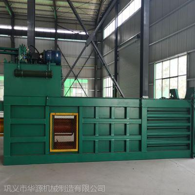 安徽大型卧式塑料编织袋打捆机批发商|华源