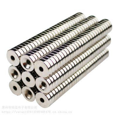 加工定制钕铁硼磁铁