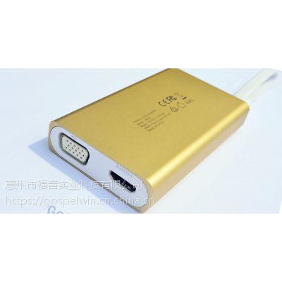 Type-C集线器一口扩展USB/HDMI/VGA/RJ45/PD