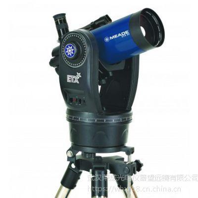 武汉实体店供应米德天文望远镜ETX90马卡式自动寻星天文望远镜
