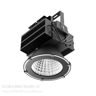 供应LED投光灯LF-D300S