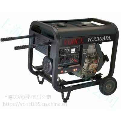 发电电焊机厂家-230A柴油发电电焊机