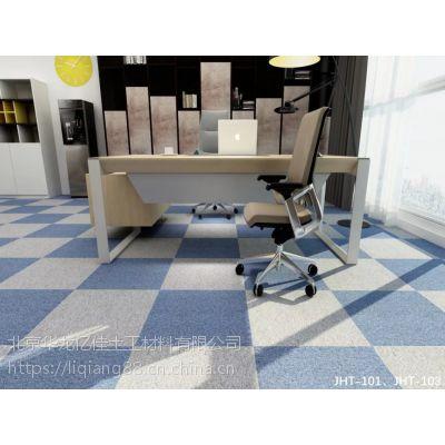 办公室地毯工厂直销,专业师傅铺装方块地毯