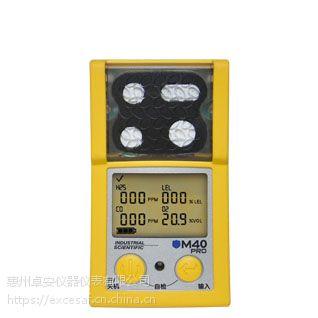 英思科便携M40 Pro多气体检测仪