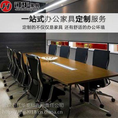 东西湖办公桌椅厂 办公家具厂办公家具厂