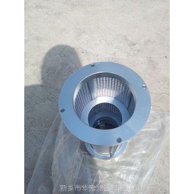 华豫燃油柴油滤芯SDGLQ-120T-24K