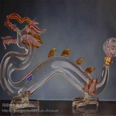 永鑫玻璃B-09工艺酒瓶 高硼硅玻璃龙形酒瓶厂家定制