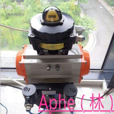 ALS-400M5/APL-514N阀位开关2DPDT防爆Aphe