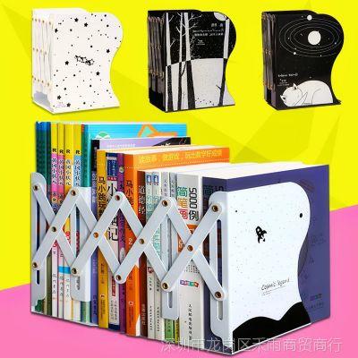 立书架高中生学生用课桌神器简易桌上桌面收纳书立折叠可伸缩放书
