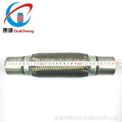 51x203/305(2x8x12)汽车排气软管 带内网镀铝管不锈钢波纹管