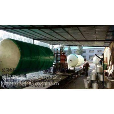 无锡玻璃钢化粪池生产厂家 报价 江昱供