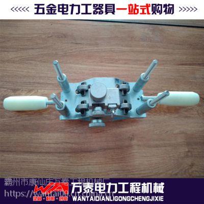 万泰10KV高压电缆主绝缘层 外半导电层剥削器 手持机械剥皮器