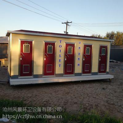 【移动厕所厂家】河北生态环保厕所
