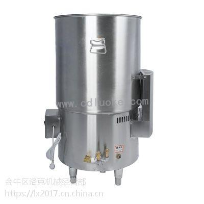 成都双层豪华型燃气蒸气煮浆桶豆腐煮浆桶商用豆浆煮浆炉厂家直销