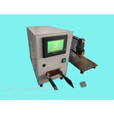 小型手机屏焊接机 脉冲热压机 排线焊接机