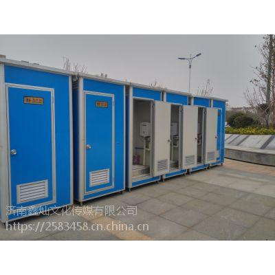 厂家出售淄博移动厕所、5米注水刀旗出租-欢迎咨询